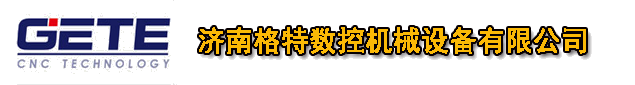 济膞i缇篻un球机械设备you限公si